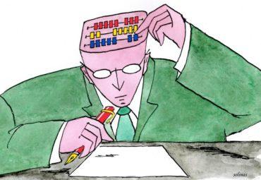 """Invatamant. Neurodidactica, iata cateva solutii pentru a invata """"cu creierul"""""""
